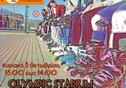 """OLYMPIC STADIUM RIDE"""